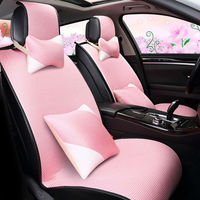 Чехлы сидений автомобиля автомобилей летом прохладно женский мужской девушка подушки для женщин Citroen Quatre Triomphe Elysee Пикассо C2 C4 C5 C4L