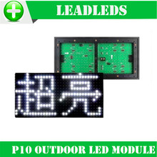 320*160mm Outdoor high brightness White P10 LED module for Single color LED display Scrolling message led sign