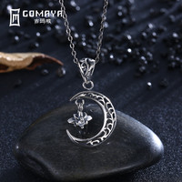 GOMAYA Vintage Retro Genuine 925 Sterling Silver Hollow Moon with Star Pendant Necklace Antique Fine Jewelry Gift for Women Punk