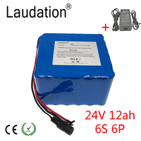 laudation 24V 12ah bicycle battery 6S 6P 18650 battery pack 25.2V 12000mah for 250W 350W E bicycle wheelchair