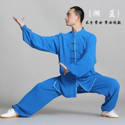 Long sleeve Chinese Traditional Dress Martial Art Sets Tai Chi Clothes Taichi Clothing Kungfu Wushu Suit Taiji Uniform Women/Men