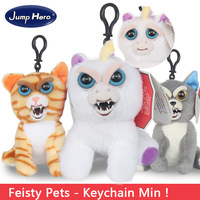 11 12cm Mini Feisty Pets Change Face Toy Geek Novelty Toys Key Chain Funny Antistress Toy