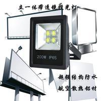 Ultrathin LED Flood Light High Power Waterproof 10W 20W 30W 50W 100W LED Flood Light Warm