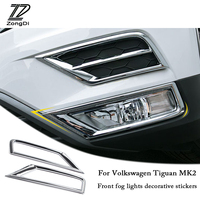 ZD Car Front Fog Light Covers Fit For Volkswagen Tiguan MK2 2016 VW Tiguan 2017 Accessories