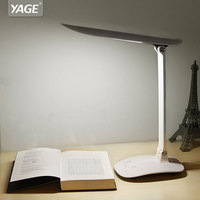 YAGE Desk Lamp Led Table Lamp Book Light For Reading Office Light For Study Lamp For