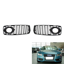 For 2008-2012 AUDI A5 S-Line HONEYCOMB Front BUMPER FOG LIGHT Lamp Grill GRILLE COVER BLACK 8T0 807 681 B, 682 D