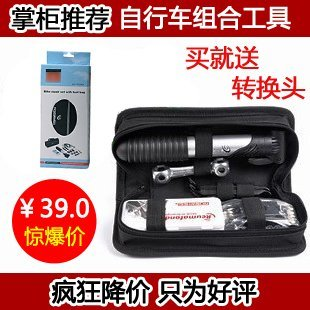 INBIKE bike combination tool bicycle repair tools fill a tire repair tool kit
