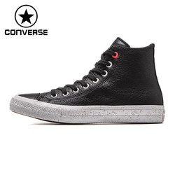 Original New Arrival 2017 Converse Men's Skateboarding Shoes Leather Sneakers
