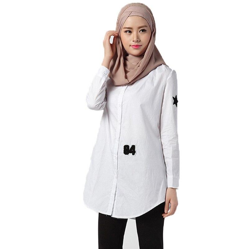 3126d8faea7c Plus XL Polyester White long shirt muslim women blouse islamic top not  include the pants Muslim. US  16.99. Women Muslim Shirt Tops Islamic  Clothes Arab ...