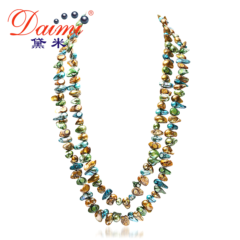 DAIMI Gaga Deals Pink/Blue Multi Color Pearl Necklace 120cm Long Sweater Chain maxi necklace for women christmas gifts gold multi layer necklace sweater chain necklace
