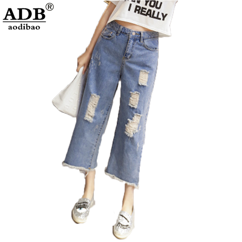 Aodibao 2017 Spring Summer Newest Loose Causal Boyfriend Ripped Jeans For Women Distressed Hole Hip Hop Wide Leg Denim Pants sho me drl 6002