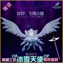 Аниме искатель карт Sakura прозрачная карта Hen Сакура КИНОМОТО Косплей Костюм Хэллоуин Униформа платье+ крылья+ носки+ перчатки+ корона XS-XXL