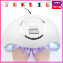 72W Nail Dryer UV LED Nail Lamp Gel Polish Curing Lamp SUN Light with Bottom 30s/60s Timer LCD Display Lamp for Nail Dryer