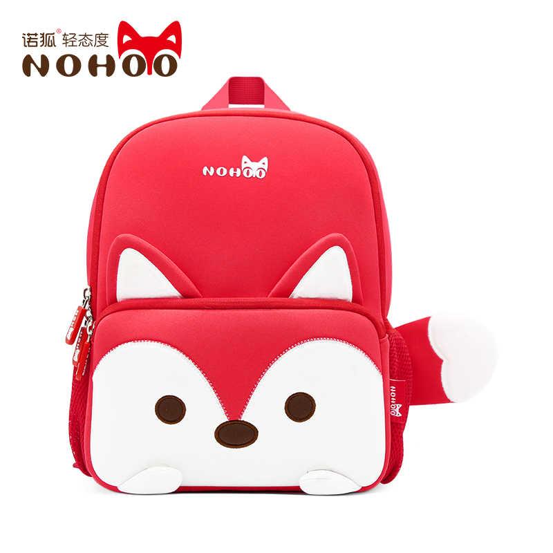 52d7b834897d NOHOO 3D kids Bag for girls boys Children school bags kindergarten backpack  school bag pusheen soy