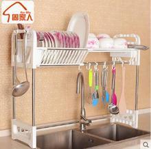 Sink bituminous water rack kitchen goods knife to receive utensils and utensils, bowl dish
