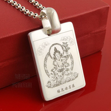 QZ select Style Tibetan green maternal curse silver pendant Buddha card block evil spirits amulets