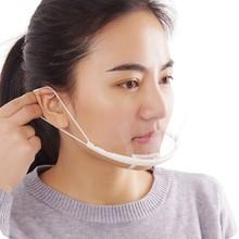 10Pcs Environmental Tattoo Transparent Plastic Face Mask For Tattoo Cleaning Supplies Permanent Makeup Accessoire De Tatoo