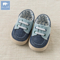 DB6984 Dave Bella Baby Boys Soft First Walkers Baby Demin First Step Shoes