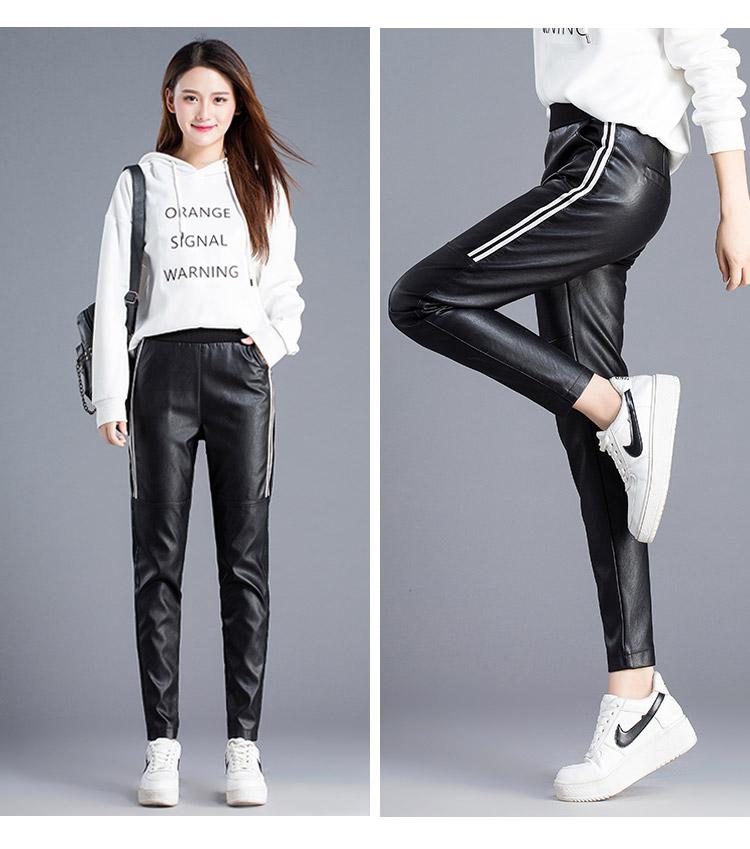 BigBoz.Biz Leather Leggings Cashmere 43