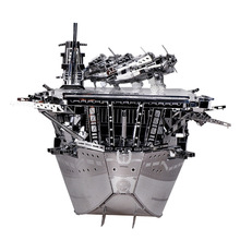 MU 3D Metal Puzzle Aircraft Carriers AKAGI Model DIY Laser Cut Jigsaw Model For Adult kids Educational Toys Desktop decoration