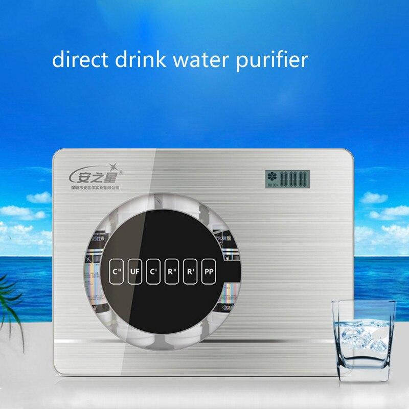 Direct Drink Water Purifier 6 Level Water Filter Set Smart Reminder Kitchen Household Tap Water Filter Ultrafiltration Health стоимость