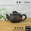 Yixing чайник с цветком сливы  фиолетовая глина  посуда для напитков 115 мл  чайный набор Kungfu  высокая адаптивность для чая