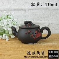 Yixing Argila Roxa bule Ameixa flor Drinkware 115 ML Kungfu Tea set Alta Adaptabilidade para o chá
