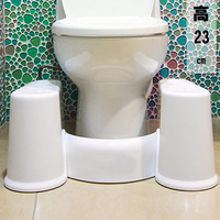 50% OFF Squatty Potty Plastic Toilet Stool Step Adult Household Non Slip Foot Pregnant Women Bathroom Bathroom Stool
