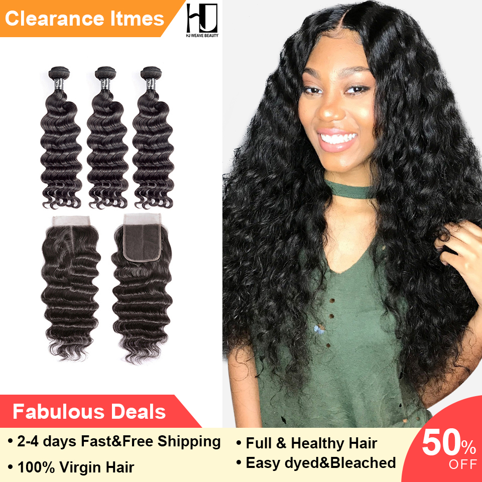 us $57.0 40% off|hj weave beauty human hair bundles with closure natural wave brazilian hair weave bundles 7a virgin hair extension shipping free-in