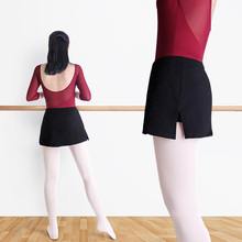 Girls Ballet Dance Shorts Black Fitness Pantskirt Training Short Pants With Skirt For Adults