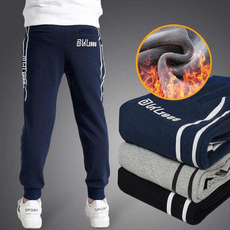 Teen Boy Thickening Warm Children Trousers Winter Fashion Plus Velvet 4-14 Year Side Stripe Cotton Kids Casual Sports Long Pants