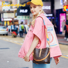 купить CHARA'S brand Messenger bag women's Shoulder Bags Bucket bags PU Letter printing fashion Female hand bags 2019 new Clutch girl по цене 2512.55 рублей