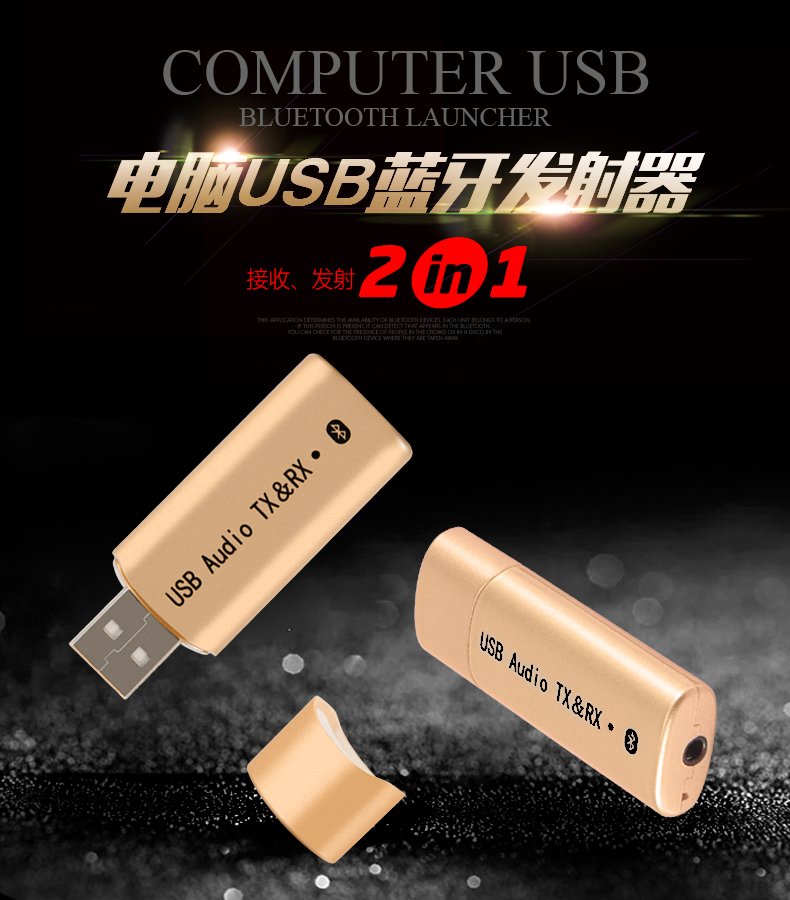 2IN1 USB Bluetooth Receiver Transmitter Bluetooth speaker Sound System Receptor Bluetooth Audio Adapeter YPF04S