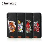 リマックス動物電話バックカバーiphone用7 7プラスケース高級3d刺繍携帯ケース用iphone 8 8プラス×装