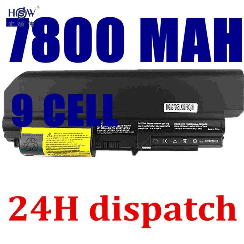 где купить HSW 7800mAH Battery for IBM lenovo ThinkPad R400 T400 R61 T61 T400 R61i 42T4533 42T5265 42T4530 42T4532 42T4548 42T4645 42T5262 по лучшей цене