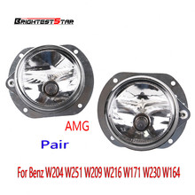 Front Foglight Fog Lamp Fog Light For Mercedes-Benz W164 W204 W251 W216 W171 W230 W204 AMG 2048202156 2048202256 free shipping brand new a set of chrome front fog light cover round type for mercedes benz w164 ml class 06 08