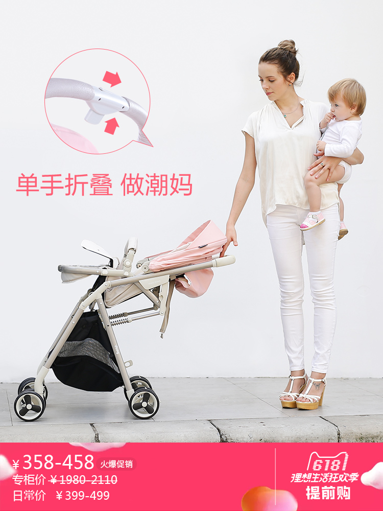 Vinng Baby Trolley Can Sit In A Super Lightweight Folding Portable Umbrella With High Landscape Pocket.
