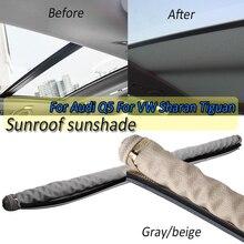 Солнцезащитный козырек для автомобиля, занавес для люка, затвор, бежевый, серый цвет, для VW Sharan Tiguan, для Audi Q5, 5ND877307, 1K9877307A, автомобильный стиль