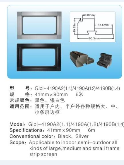 top quality 1m/pc 6pcs/lot Gicl 4190A2(1.1) led aluminum profiles led frame black Framework for single dual full color module