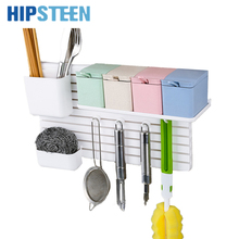 HIPSTEEN Creative Stickup Plastic Wall Hanger Rack Durable Bathroom Kitchen DIY Storage Rack – White