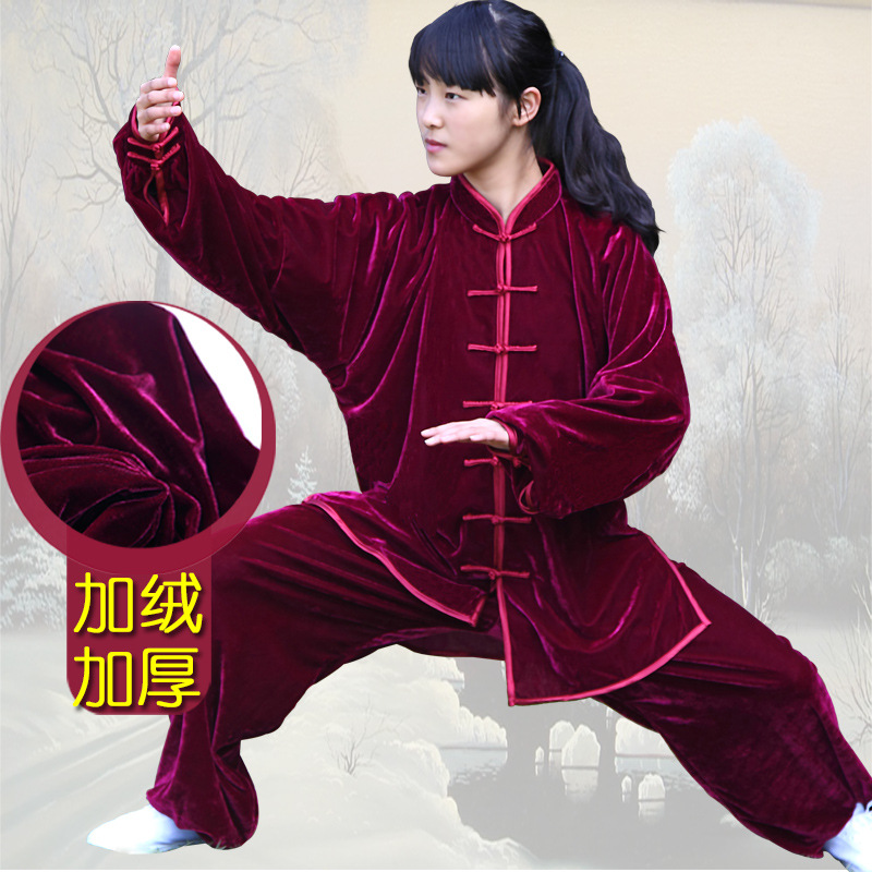 Tai Chi Clothing Uniforms  Unisex Taiji Suits Tai Chi Uniforms Kung Fu Martial Arts Clothing
