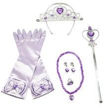 Girls Elsa Anna Accessories  Kids Aurora Belle Sofia Snow Queen Magic Wand Crown Tiara Gloves Wig Party Cosplay Set