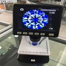 Wholesale microscope 500 times magnified digital USB microscope double output soldering tool  smt phone watch repair Contains 8LED lights