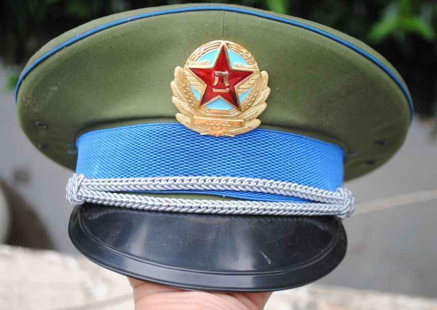 Detail Feedback Questions about PLA AIR FORCE M87 Officer