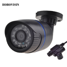 IP Camera PoE 1080P Outdoor Full HD 1080P 2MP POE Bullet IP Camera Security IR Cut P2P ONVIF 1080P Lens PoE Cable