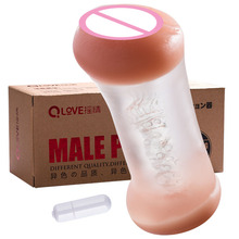 new male masturbation toy vibrating pocket pussy artificial vagina and anal sex Transparent masturbator cup sex toys for man
