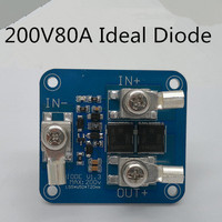 High Voltage 200V80A Large Current Low Voltage Drop Ideal Diode for Photovoltaic Sola Intrusion Prevention in Parallel