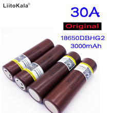 LiitoKala for LG HG2 18650 18650 3000mah electronic cigarette Rechargeable batteries power high discharge,30A large current