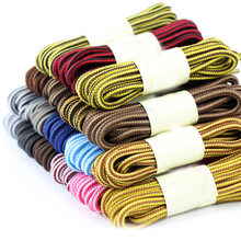 120-150cm Double Color Striped Round Shoelaces DIY for Boots Sport Casual Shoes Lace unisex high top work leather boot shoelaces(China)