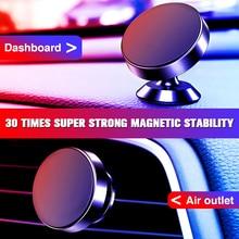 Soporte magnético de teléfono de coche soporte de teléfono Universal con imán, soporte de GPS para coche para teléfono móvil de coche